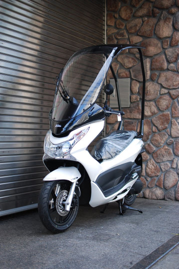 The Honda Pcx Honda Forza Sh Forums View Topic